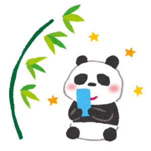 free-illustration-tanzaku-panda