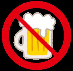 kinshi_beer