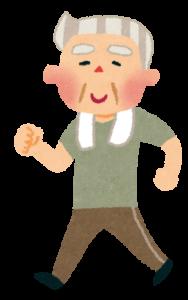 walking_old_man